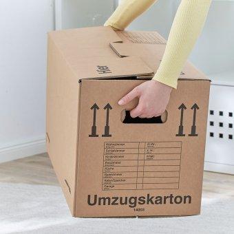 umzugskarton spedition zweiwellig 84 l 40 kg traglast. Black Bedroom Furniture Sets. Home Design Ideas